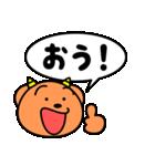 魔獣ちゃん【よく使う言葉編】(個別スタンプ:36)