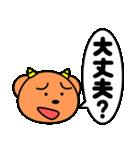 魔獣ちゃん【よく使う言葉編】(個別スタンプ:37)