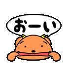 魔獣ちゃん【よく使う言葉編】(個別スタンプ:39)
