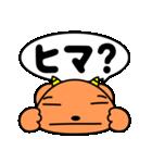 魔獣ちゃん【よく使う言葉編】(個別スタンプ:40)