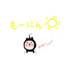 ふとまゆ〜スイート毒舌でおなじみの〜(個別スタンプ:01)