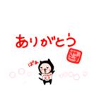 ふとまゆ〜スイート毒舌でおなじみの〜(個別スタンプ:07)