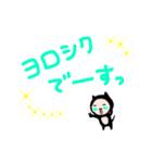 ふとまゆ〜スイート毒舌でおなじみの〜(個別スタンプ:08)