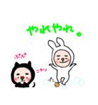 ふとまゆ〜スイート毒舌でおなじみの〜(個別スタンプ:10)