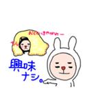 ふとまゆ〜スイート毒舌でおなじみの〜(個別スタンプ:12)