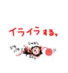 ふとまゆ〜スイート毒舌でおなじみの〜(個別スタンプ:13)