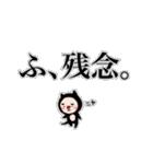 ふとまゆ〜スイート毒舌でおなじみの〜(個別スタンプ:14)