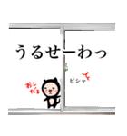 ふとまゆ〜スイート毒舌でおなじみの〜(個別スタンプ:15)