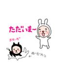 ふとまゆ〜スイート毒舌でおなじみの〜(個別スタンプ:17)