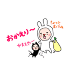 ふとまゆ〜スイート毒舌でおなじみの〜(個別スタンプ:18)