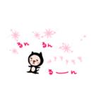 ふとまゆ〜スイート毒舌でおなじみの〜(個別スタンプ:19)