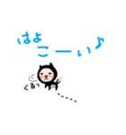 ふとまゆ〜スイート毒舌でおなじみの〜(個別スタンプ:21)