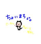 ふとまゆ〜スイート毒舌でおなじみの〜(個別スタンプ:22)