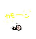 ふとまゆ〜スイート毒舌でおなじみの〜(個別スタンプ:23)