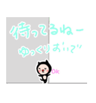 ふとまゆ〜スイート毒舌でおなじみの〜(個別スタンプ:24)
