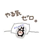 ふとまゆ〜スイート毒舌でおなじみの〜(個別スタンプ:26)