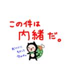 ふとまゆ〜スイート毒舌でおなじみの〜(個別スタンプ:28)