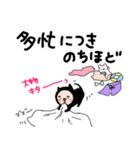 ふとまゆ〜スイート毒舌でおなじみの〜(個別スタンプ:29)