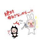 ふとまゆ〜スイート毒舌でおなじみの〜(個別スタンプ:30)
