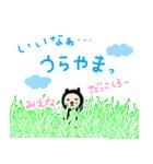 ふとまゆ〜スイート毒舌でおなじみの〜(個別スタンプ:32)