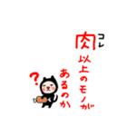 ふとまゆ〜スイート毒舌でおなじみの〜(個別スタンプ:33)
