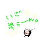 ふとまゆ〜スイート毒舌でおなじみの〜(個別スタンプ:34)
