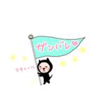 ふとまゆ〜スイート毒舌でおなじみの〜(個別スタンプ:36)
