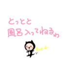 ふとまゆ〜スイート毒舌でおなじみの〜(個別スタンプ:38)