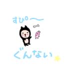 ふとまゆ〜スイート毒舌でおなじみの〜(個別スタンプ:40)