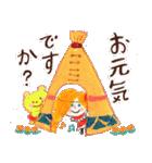 くまのパオン3(個別スタンプ:01)