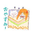 くまのパオン3(個別スタンプ:36)