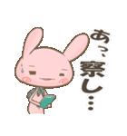 ぐるねこ&うさぎ 8(個別スタンプ:01)