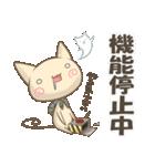 ぐるねこ&うさぎ 8(個別スタンプ:35)