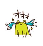 のびのびカエルのシュールスタンプ-日常編-