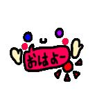 くっきり顔文字7(吹き出しカラー)(個別スタンプ:01)