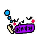 くっきり顔文字7(吹き出しカラー)(個別スタンプ:02)