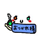 くっきり顔文字7(吹き出しカラー)(個別スタンプ:04)