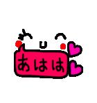 くっきり顔文字7(吹き出しカラー)(個別スタンプ:05)