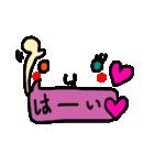 くっきり顔文字7(吹き出しカラー)(個別スタンプ:06)