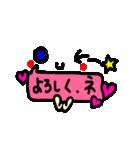 くっきり顔文字7(吹き出しカラー)(個別スタンプ:09)
