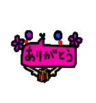 くっきり顔文字7(吹き出しカラー)(個別スタンプ:10)