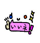 くっきり顔文字7(吹き出しカラー)(個別スタンプ:11)