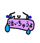 くっきり顔文字7(吹き出しカラー)(個別スタンプ:12)