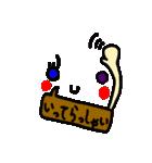 くっきり顔文字7(吹き出しカラー)(個別スタンプ:13)