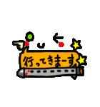くっきり顔文字7(吹き出しカラー)(個別スタンプ:14)