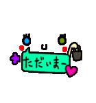 くっきり顔文字7(吹き出しカラー)(個別スタンプ:15)