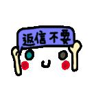 くっきり顔文字7(吹き出しカラー)(個別スタンプ:16)