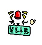 くっきり顔文字7(吹き出しカラー)(個別スタンプ:17)