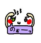くっきり顔文字7(吹き出しカラー)(個別スタンプ:18)