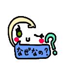 くっきり顔文字7(吹き出しカラー)(個別スタンプ:19)